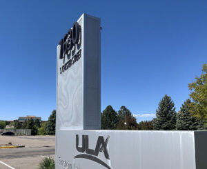 Panorama-Park-Monument-Sign-7630 S. Chester Street-ULA